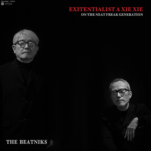 THE BEATNIKS – EXITENTIALIST A XIE XIE (再プレス盤)