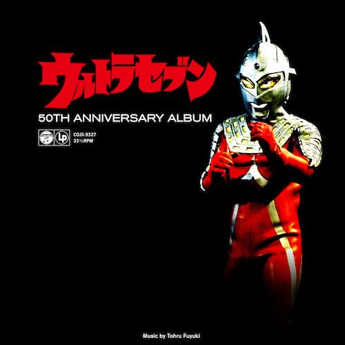 V.A. (冬木透 ほか) – ウルトラセブン 50th Anniversary Album