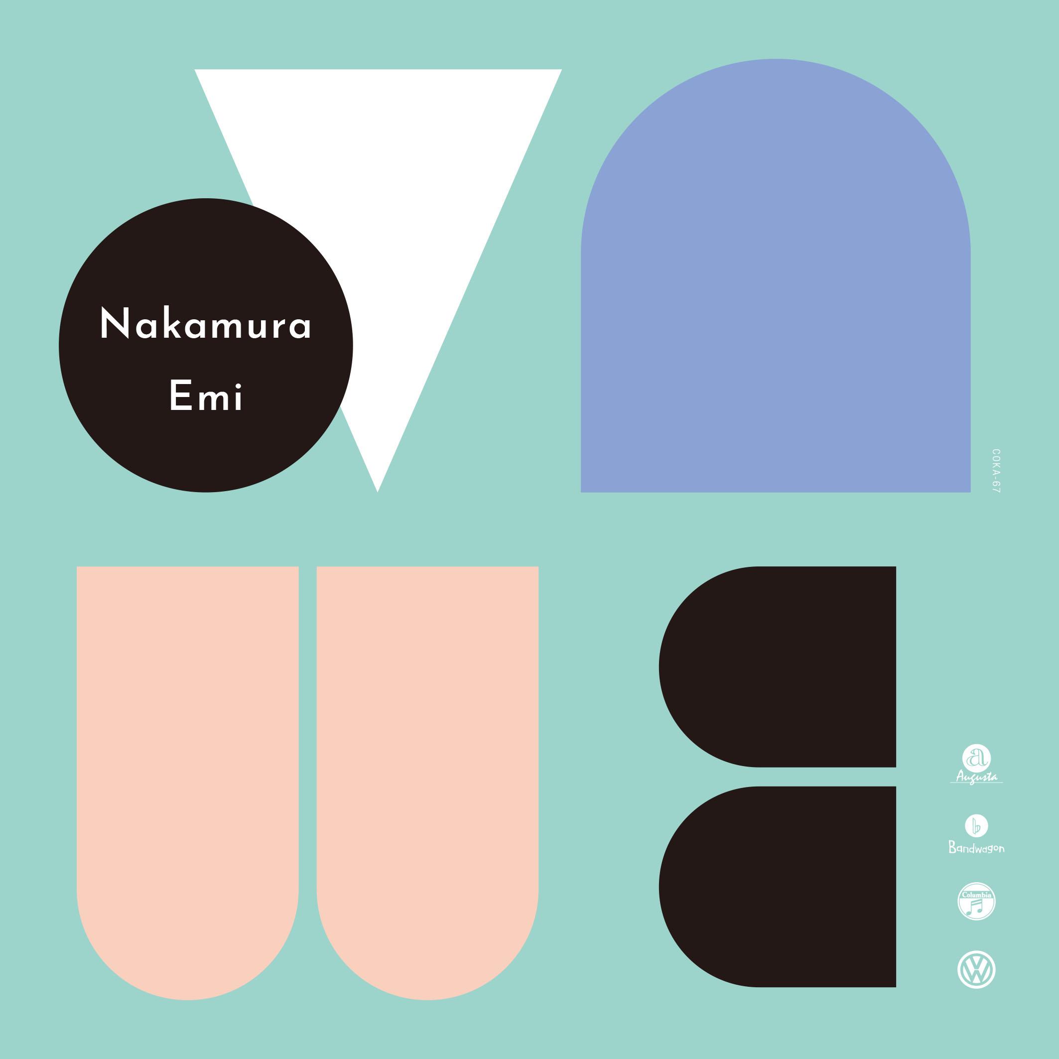 NakamuraEmi – 相棒
