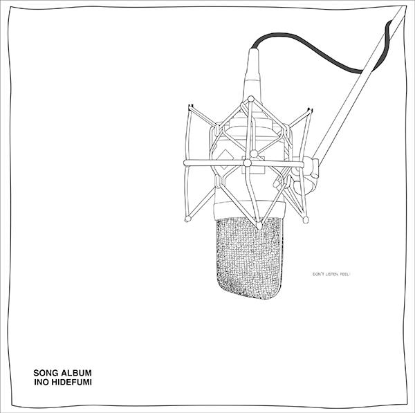 猪野秀史 – SONG ALBUM
