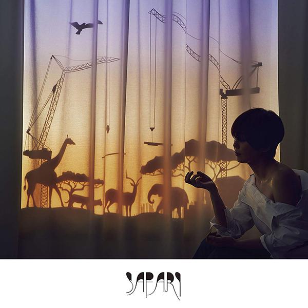 土岐麻子 – SAFARI