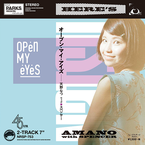 天野なつ with Spencer – open my eyes