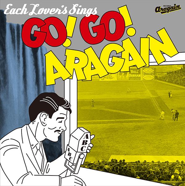 V.A. – 大瀧詠一 Cover Book -ネクスト・ジェネレーション編-『GO! GO! ARAGAIN』