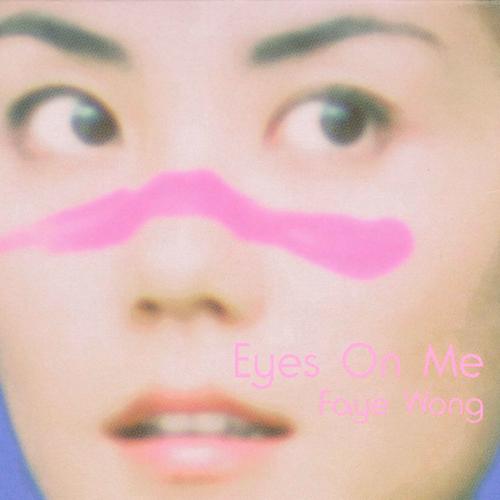 フェイ・ウォン – Eyes On Me