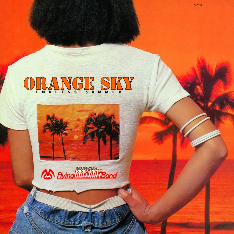 小林泉美 & Flying Mimi Band – ORANGE SKY-Endless Summer-