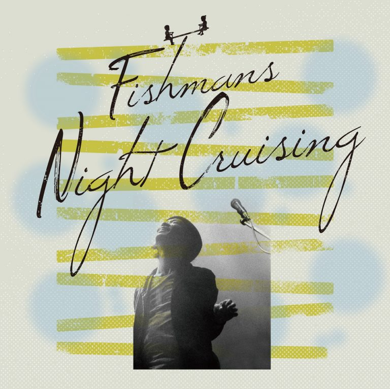 フィッシュマンズ – Night Cruising 2018