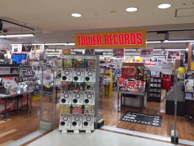 タワーレコード 札幌ピヴォ店