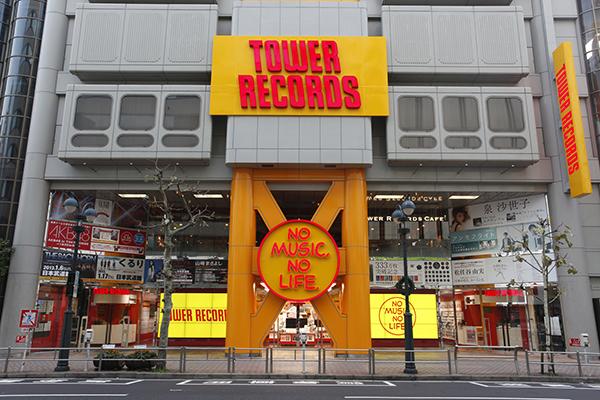 タワーレコード 渋谷店