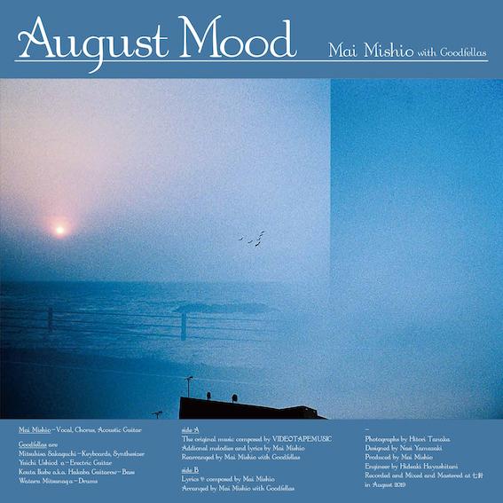 見汐麻衣 with Goodfellas – August mood  / さようなら、さよなら If you say so,good bye