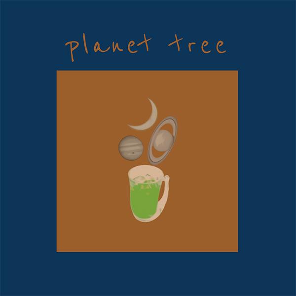 空音 – planet tree / Room 103