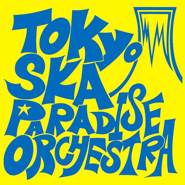 東京スカパラダイスオーケストラ – 東京スカパラダイスオーケストラ