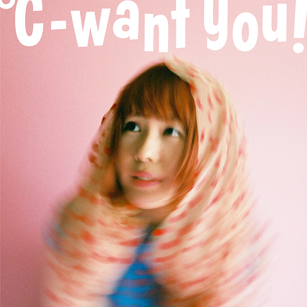 ℃-want you! – ℃-want you!