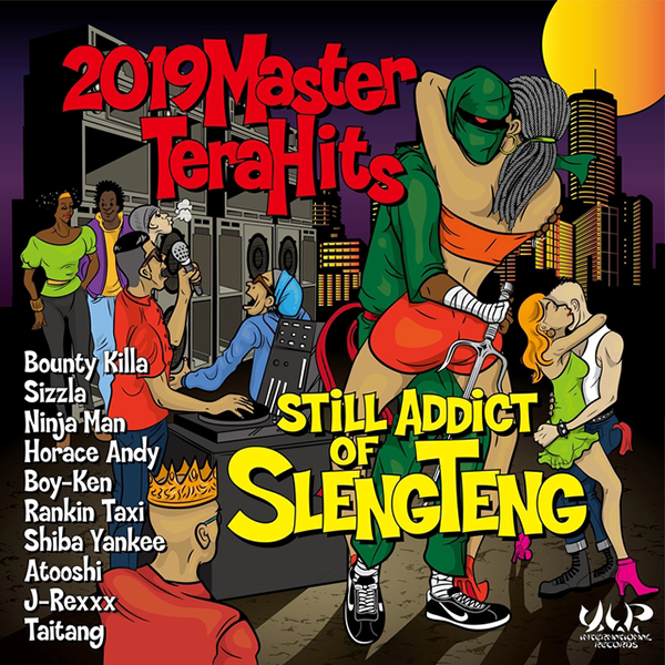 V.A. – STILL ADDICT OF SLENG TENG