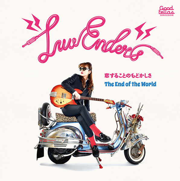 Luv-Enders – 恋することのもどかしさ / THE END OF THE WORLD