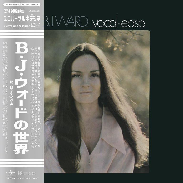 B・J・ウォード – B・J・ウォードの世界