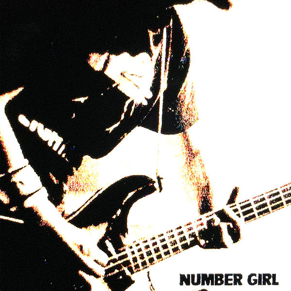 NUMBER GIRL – LIVE ALBUM『感電の記憶』2002.5.19 TOUR『NUM-HEAVYMETALLIC』日比谷野外大音楽堂