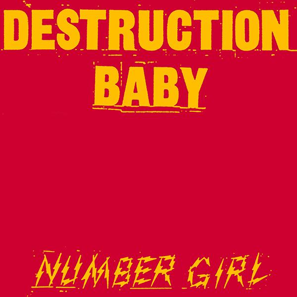 NUMBER GIRL – DESTRUCTION BABY