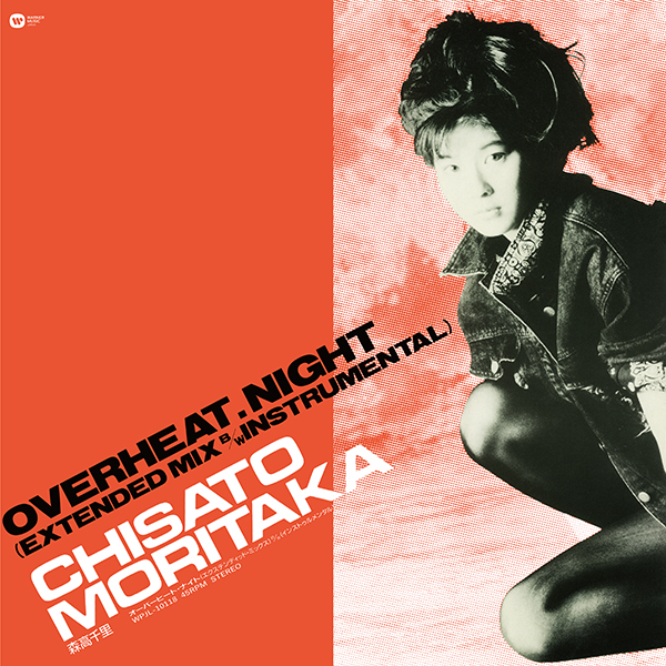 森高千里 – OVERHEAT.NIGHT (EXTENDED MIX)