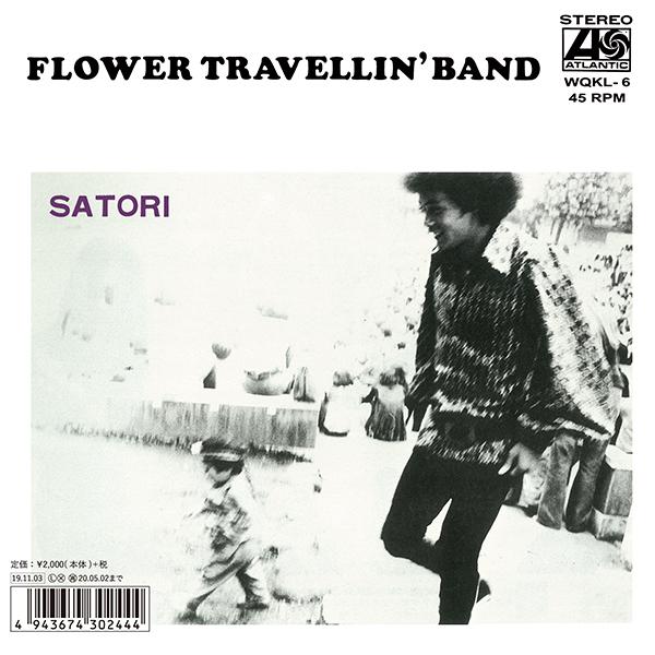 フラワー・トラヴェリン・バンド – Satori Part 2 / Satori Part 1