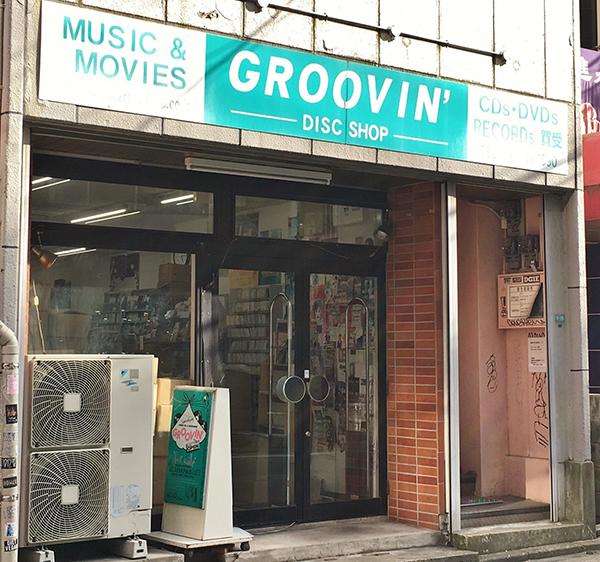 グルーヴィン福岡店