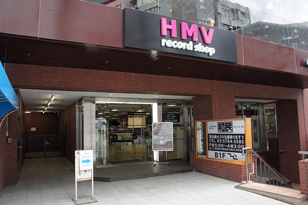 HMV record shop渋谷
