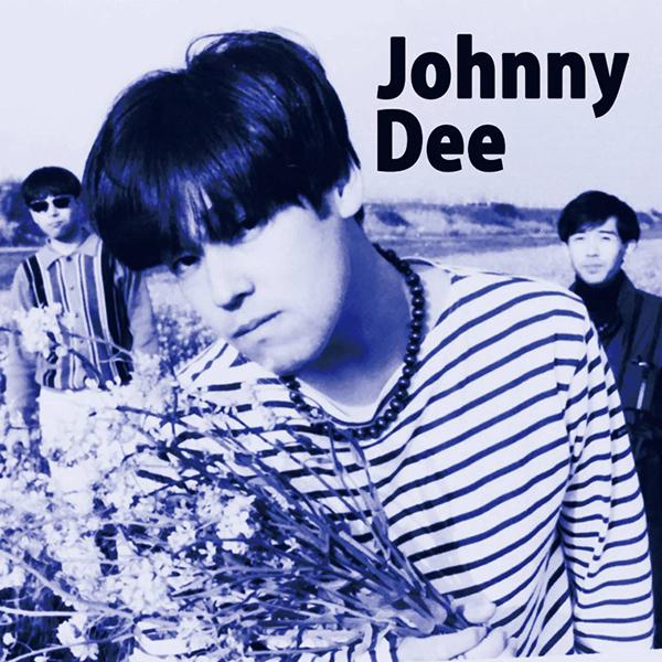 Johnny Dee – Hey! Gentle Girl