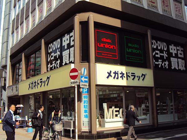 ディスクユニオン千葉店