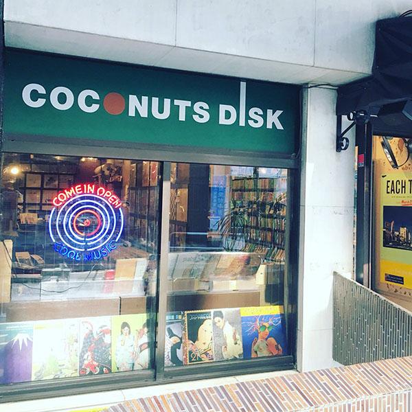 ココナッツディスク池袋店