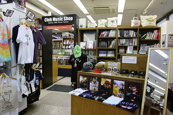 ディスクユニオン下北沢クラブミュージックショップ