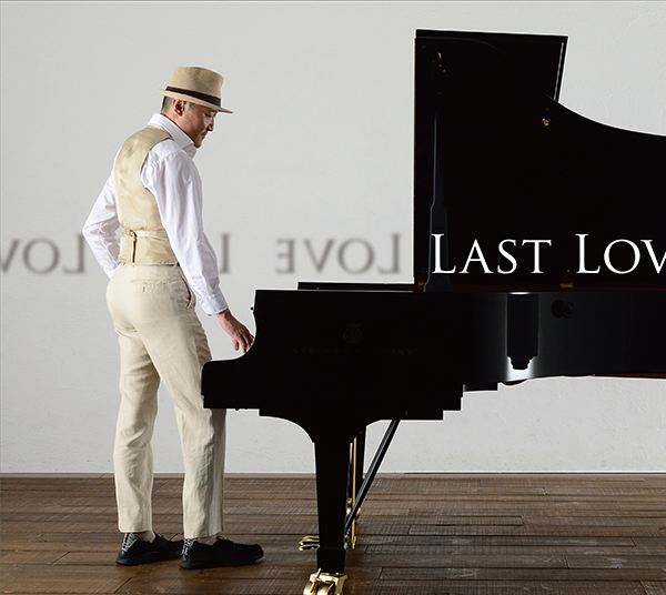 妹尾 武 – LAST LOVE -Analog Edition-