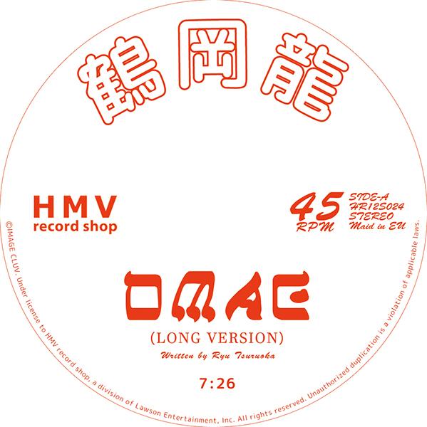鶴岡龍 / 鶴岡龍とマグネティックス – OMAE (Long Version) / 春雨(spring&rain)