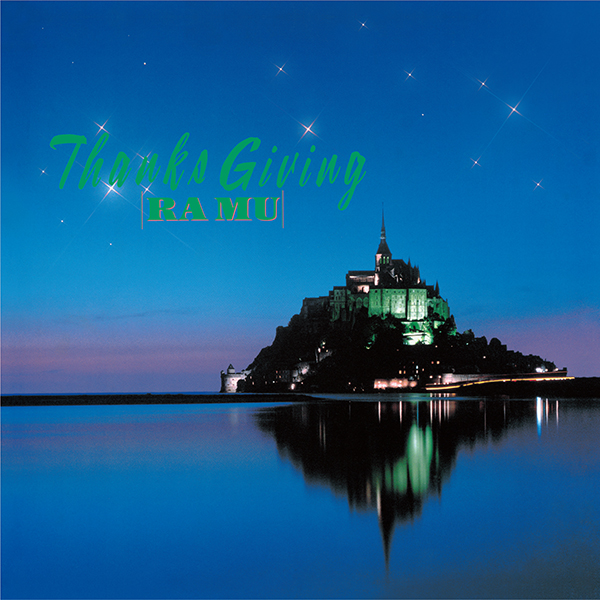 RAMU – THANKS GIVING (Pink Vinyl)