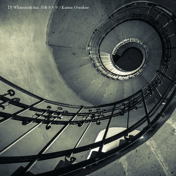 DJ Whitesmith feat. 呂布カルマ – Karmic Overdose