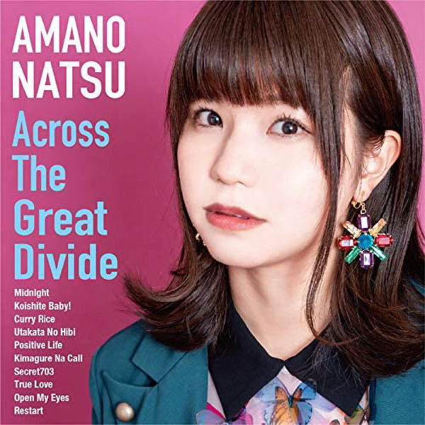 天野なつ – Across The Great Divide