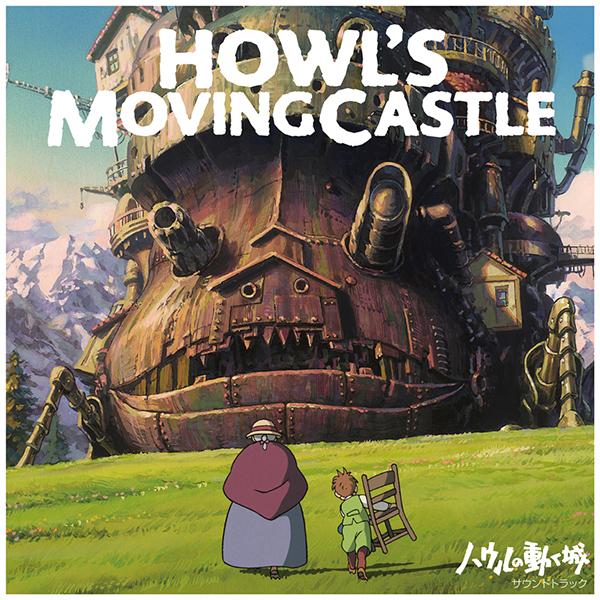 久石 譲 – ハウルの動く城 サウンドトラック
