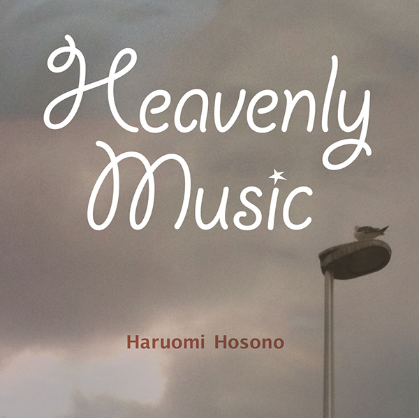 細野晴臣 – Heavenly Music