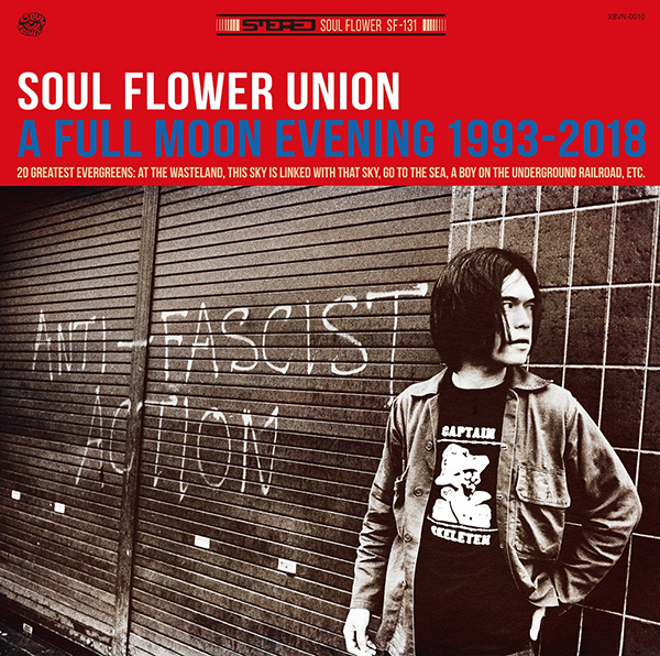 SOUL FLOWER UNION – A FULL MOON EVENING 1993-2018