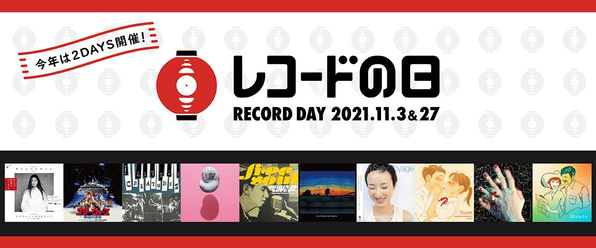 0819_recobi_Web_TOP