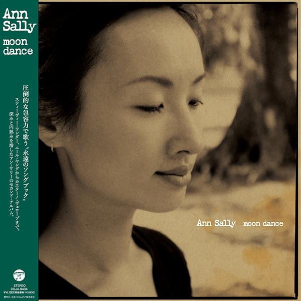 アン・サリー – moon dance