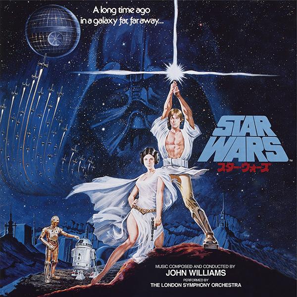 ジョン・ウィリアムズ – スター・ウォーズ/新たなる希望(オリジナル・サウンドトラック)