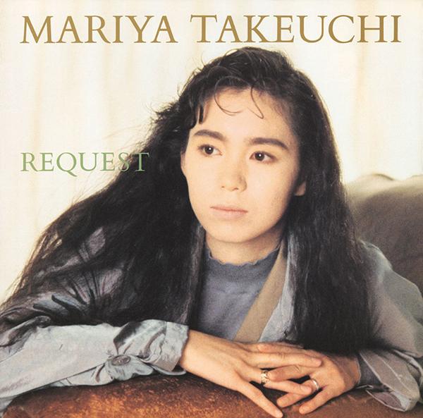 竹内まりや – REQUEST(2021 Vinyl Edition)