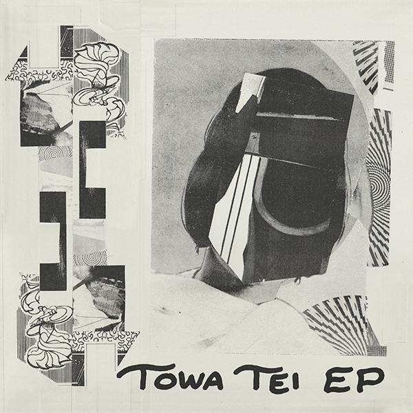テイ・トウワ – EP