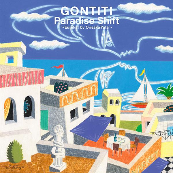 GONTITI – Paradise Shift~Eureka!by Orisaka Yuta~