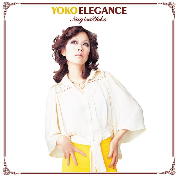 渚ようこ – YOKO ELEGANCE