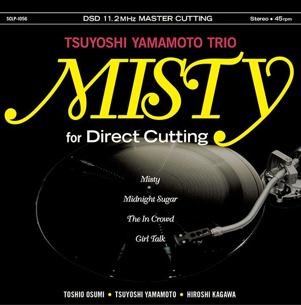 山本剛トリオ – Misty for Direct Cutting DSD11.2MHz Cutting Edition