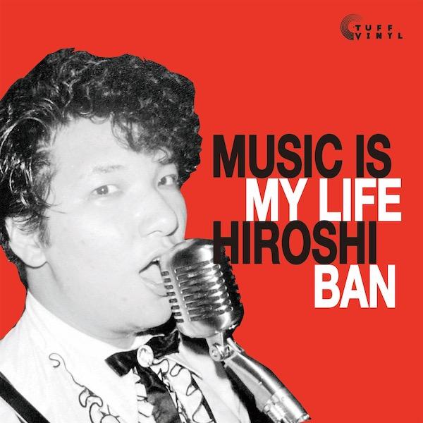バンヒロシ(ばんひろし) – Music is My Life
